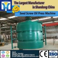 Quality High quality soya bean cooking oil making machine south africa for sale