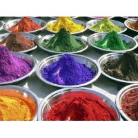 Quality SOLVENT DYES METAL COMPLEX SOLVET DYES for sale