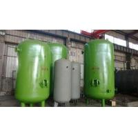 China Chinese Customized Pressure Vessel Compressed Air Storage Tank on sale