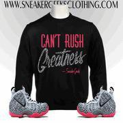 Quality Can't Rush Greatness Crewneck to match Foamposite Pro Elephant Print for sale