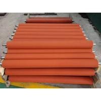 Buy Felt Roll at wholesale prices