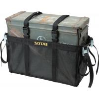 Quality Master Product List #ST001 - Rocket Box Sling for sale