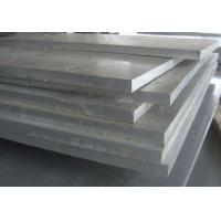 Competitive Price Hot rolled carbon steel plate SS4000 heavy steel plate mild steel plate 90mm thick