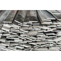 China Song Shun aisi 1020 Carbon Steel Plate on sale