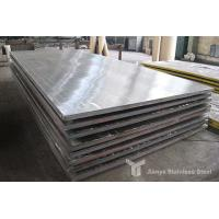 304 Stainless Steel Clad Plate