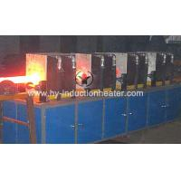 China Induction Heat Treating Steel bar heat treatment equipment for sale