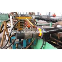China Induction Heat Treating Annealing heat treatment equipment for sale