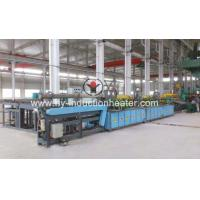 China Induction Forging Heating Forging heat treatment furnace for sale
