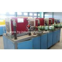 Induction Heating Medium frequency heating equipment for sale