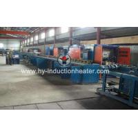 Bar Induction Heating Equipment PC steel bar induction heating equipment for sale