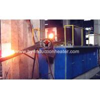 Bar Induction Heating Equipment Steel bar heating equipment for sale