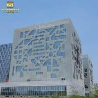China Aluminum Cladding Panel Exterior Facade Panels on sale