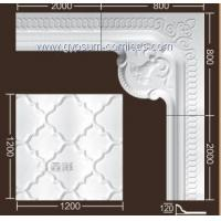 E catalogue download new design 2017 new design for gypsum for A t design decoration co ltd