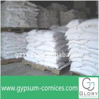 Quality Raw material&tool&machine SGFA P.O.P gypsum powder plaster of paris for sale