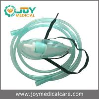 Quality Disposable oxygen mask for sale