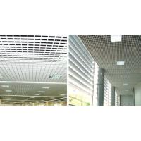 Quality Grid Ceiling Series for sale
