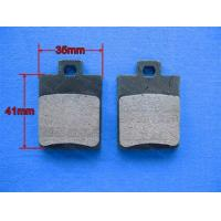 Buy cheap Chinese ATV Parts Product #: BP291-05 from wholesalers