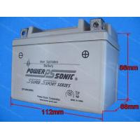 Buy cheap Chinese ATV Parts Product #: BT214-04 from wholesalers