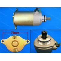 Buy cheap Chinese ATV Parts Product #: ST280-02 from wholesalers