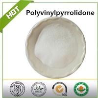 Factory Supply Pvp K30 Polyvinylpyrrolidone