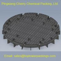 Quality Metal support grid for sale