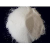 Quality Fertilizer&PGR Ammonium Chloride for sale