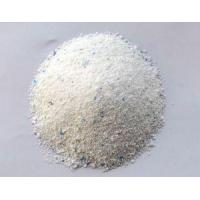 Buy cheap Detergent Raw Materials Detergent Powder from wholesalers