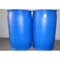 Quality Detergent Raw Materials Lauramidopropyl Betaine (LAB) for sale