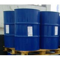 Buy cheap Polyether Polyol from wholesalers