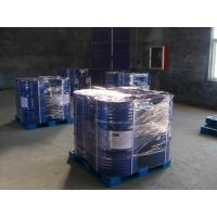 Buy cheap Boron trifluoride ethyl ether complex from wholesalers