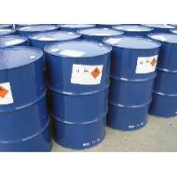 Buy cheap Other Basic Chemicals Boron trifluoride ethyl acetate from wholesalers