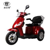 Mobility Scooter ST096