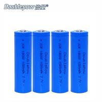 Quality 18650 Rechargeable Battery-1500mAh for sale