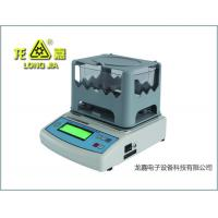 China Measurement of specific gravity density of cable material by solid density meter on sale