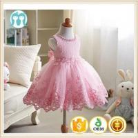 China 2017 fancy girls dress without pictures party princess frock flower skirt with bowknot belt pearls on sale