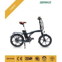 Buy cheap bike wheel Magnesium wheel with Motor Small Folding E bike from wholesalers