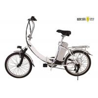 Buy cheap bike wheel Silver Folding Electric Bicycle Lightweight Adjustable Two wheel Electric bike from wholesalers