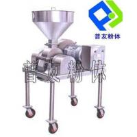 Quality GFSJ type high efficiency pulverizer for sale