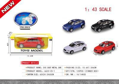 Buy METAL TOY CARS at wholesale prices