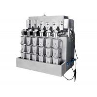Buy cheap Soy Sauce Pickles 10 Head 14 Head Combination Weigher from wholesalers