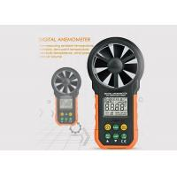 High Performance Environmental Meter Anemometer Air Flow Meter Low Battery Indications for sale