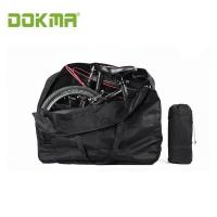 China Replace the car with 14/16/20 inch folding electric bicycle bags, handbag, bike backpack on sale