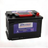 Buy cheap batteries series DIN75 from wholesalers