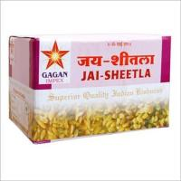 Buy cheap Indian Kishmish from wholesalers