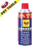 China UPCOMING PRODUCTS Rust Remover on sale