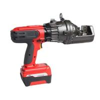 RC-16B Automatic Cordless Hydraulic Rebar Cutter for sale
