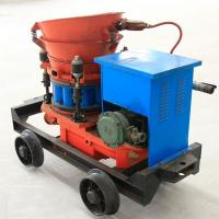 PZ-7B Explosion Proof Dry-Mix Mortar Spray Machine for sale