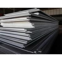 China Hot rolled ASTM A36 standard steel plate sizes on sale