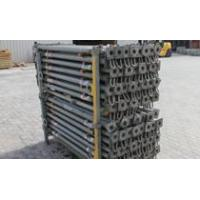 China Column Formwork on sale