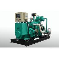 Buy cheap 10-1000kw propane/methane generator from wholesalers